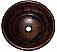 Copper Round Tortoise 15 inch Sink Chocolate Finish