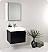 Fresca Nano Black Modern Bathroom Vanity