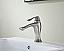 Single Hole Single Handle Bathroom Faucet in Stunning Brushed Nickel Finish