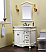 """36"""" Antique White Finish Vanity with Matching Mirror, Medicine Cabinet or Linen Cab Option"""