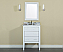 "Xylem Manhattan 24"" Contemporary Bathroom Vanity White Sink"