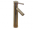 Legion Brushed Nickel Vessel Sink Faucet