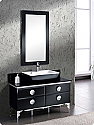 "47"" Black Modern Glass Bathroom Vanity in Faucet Option"
